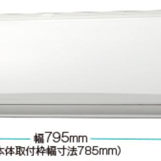 新品 コロナ2.8K冷房専用エアコン