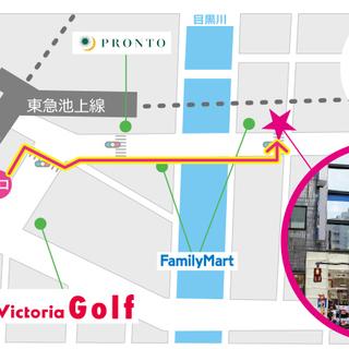 【2月28日(日)】残り2名!女性限定★少人数でゴルフ練習♪ − 東京都