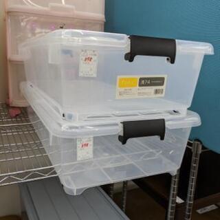 在庫2個 薄型プラケース 押入れ収納 衣装ケース ベット収納 (...