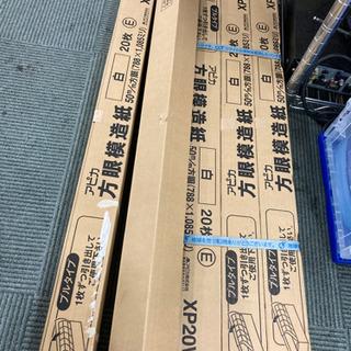 アピカ 方眼模造紙‼️白 1つ300円‼️