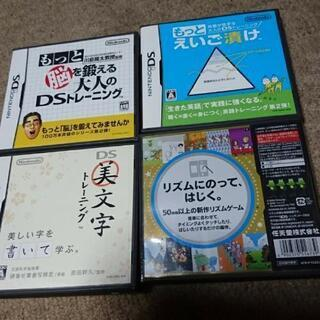 DSゲームソフト