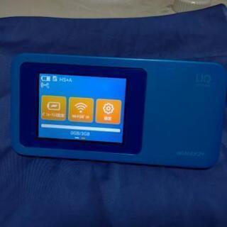 【UQWiMAX】モバイルルーターW01  ブルー