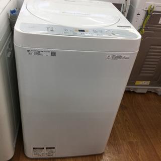 「安心の6ヶ月保証付!!【SHARP(シャープ)】全自動洗濯機売...