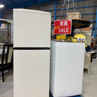 激安冷蔵庫&洗濯機セット!格安配送致します。2017年製 AQU...