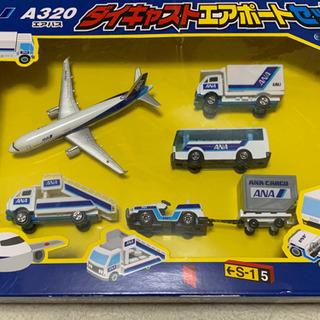 値下げ ANA A320エアバス ダイキャストエアポートセット