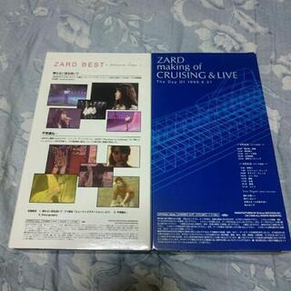 ZARD VHS-2本セット