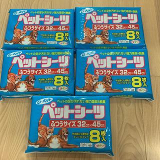 【新品】ペットシーツ ふつうサイズ 32×45cm 8枚入☆