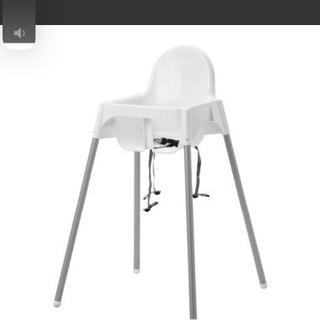 IKEA ハイチェア ホワイト