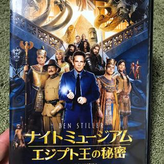 【DVD】ナイトミュージアム 1と2 セットでどうぞ。