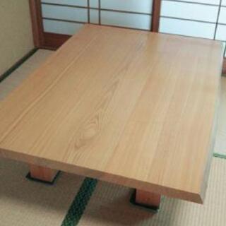 天然木 座卓