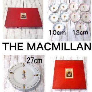 THE MACMILLAN マクミラン 食器セット