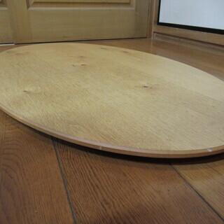 世田谷区近辺配送可能 訳あり品(足なし)DIY 楕円形テーブル天...