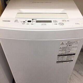 東芝 4.5k 洗濯機 AW-45M5 2018年 I068