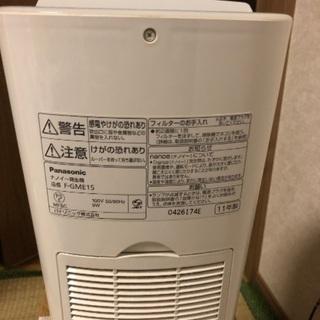 パナソニック 空気清浄機