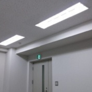 ⭐︎ 照明LED化、その他電気工事承ります ⭐︎