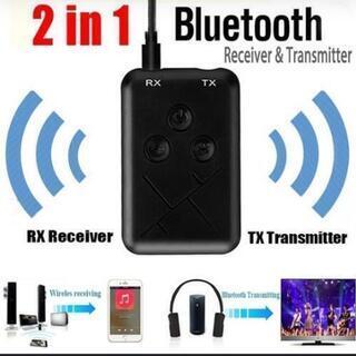 すごく便利です!!Bluetooth 2in1 アナログ有線→ ...