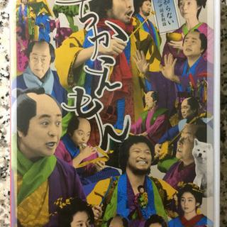 ちかえもん DVD(NHKドラマ)新品同様
