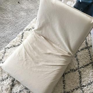 無印良品 座椅子小 カバー付き