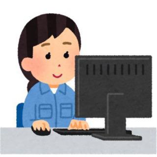 【謝礼あり】IT化の需要のある企業を紹介して下さい。