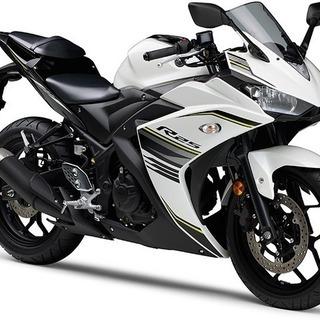 YZF-R25 ホワイト 買います
