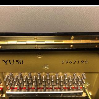 YAMAHA アップライトピアノYU50