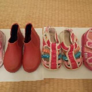 【中古】靴 サンダル 雨用靴 まとめ4足 サイズ13~15