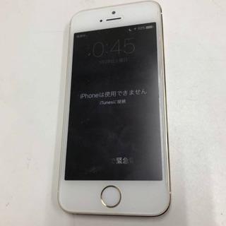 iPhone5s SoftBank/docomo ジャンク…
