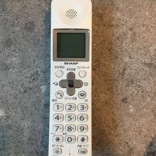 【差し上げます】中古:シャープコードレスフォン用増設子機 JD-...