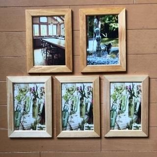 フォトフレーム 木製 小型 壁掛け 5枚