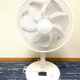 【0円で譲ります】【昨年購入】【見た目綺麗】扇風機