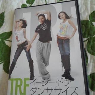 TRF ダンスダイエットDVD