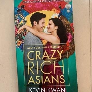 クレイジーリッチ crazy rich asians 洋書