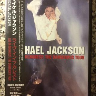 マイケル・ジャクソン『ライブ・イン・ブカレスト』DVD