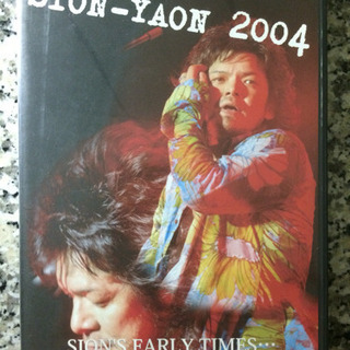 SION「SION-YAON 2004」(DVD)