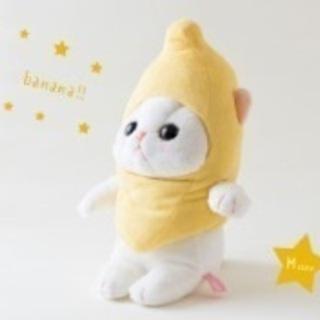 JETOY choo ahoo catバナナ新品ぬいぐるみ