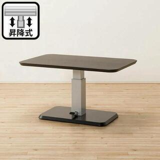(最終値下げ!)ニトリ 昇降式ダイニングテーブル