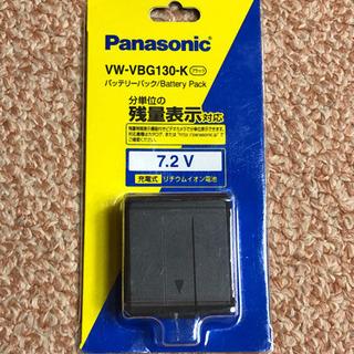 ビデオカメラ専用の充電式電池  Panasonic