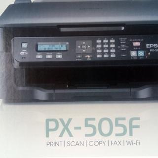 複合プリンター エプソンPX505F ジャンク品