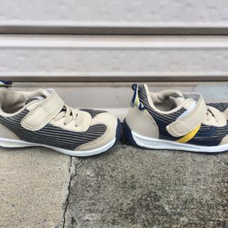 子供靴 IFME 15センチ