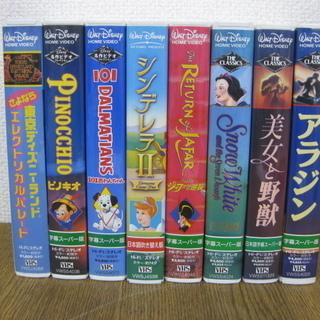 VHSテープ ディズニー映画 8本 白雪姫 アラジン ピノキオ ...