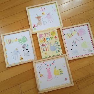 【大阪から2駅JR尼崎】6月27日手形アート