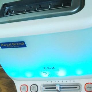 ★T-fal (ティファール)トースターとお皿2枚のセット