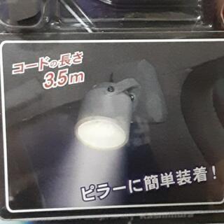 未使用保管品❗スポットライト、ダウンライトに♪車内DIY!レア希少‼️2個セットで - 姫路市