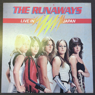 The Runaways - Live in Japan LP ...