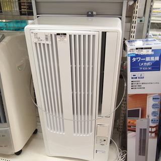 KOIZUMI コイズミ 窓用エアコン KAW-1682 2018年製