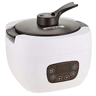 1台4役❤️多機能調理+糖質20%オフ炊飯器❤️ヒロコーポレーシ...