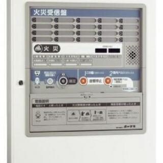 消防設備士、電工職人募集 月給18万円~35万円