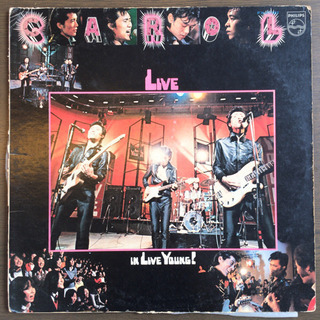 CAROL - LIVE IN LIVE YOUNG! LP レコード