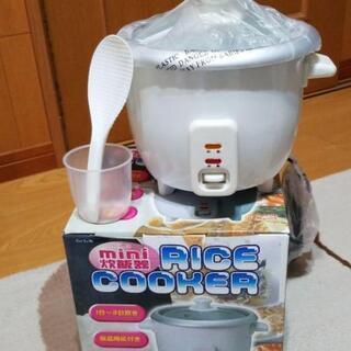 【新品】mini 炊飯器CLV-053