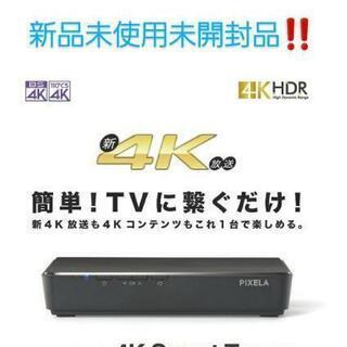 【値下げ】ピクセラ  PIXELA  4K Smart Tune...